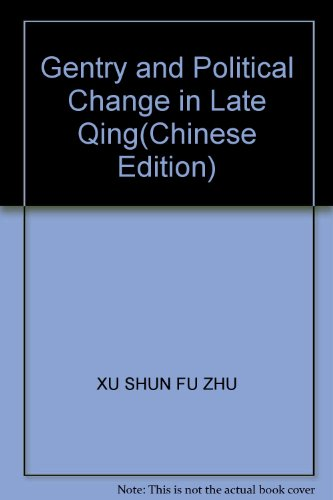 Gentry and Political Change in Late Qing(Chinese Edition): XU SHUN FU ZHU