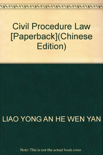 Civil Procedure Law [Paperback](Chinese Edition): LIAO YONG AN HE WEN YAN