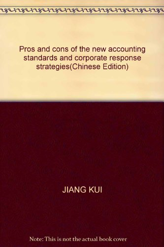 T book analyzes the pros and cons of new accounting standards and corporate coping strategies(...
