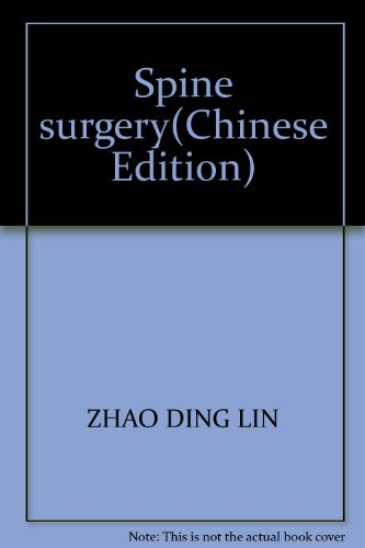 9787543909069: Spine surgery(Chinese Edition)