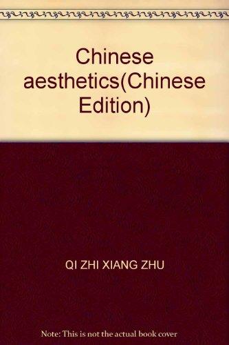 Chinese aesthetics(Chinese Edition)(Old-Used): QI ZHI XIANG ZHU
