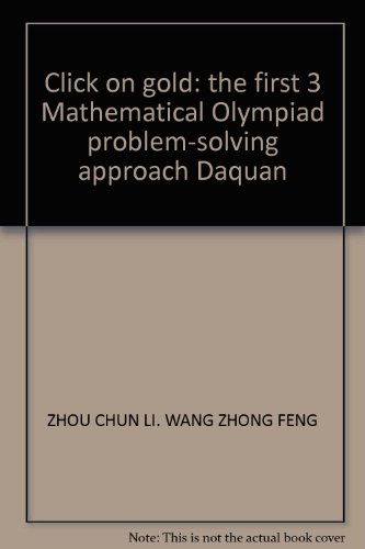 9787544027908: Click on gold: the first 3 Mathematical Olympiad problem-solving approach Daquan(Chinese Edition)
