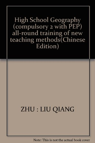 The the Almighty new textbook training method: high school geography (compulsory) (with PEP)(...