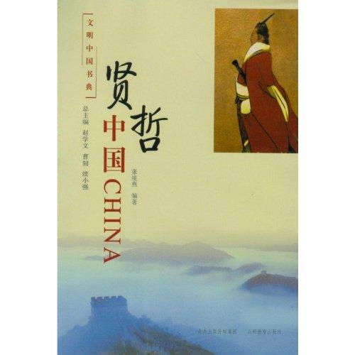 Sage China: ZHANG LING YAN