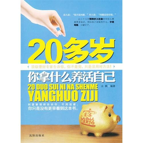 Genuine Promotional Items ] over 20 years: YONG FENG