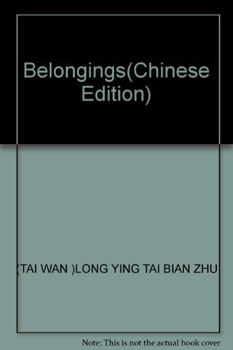 Belongings(Chinese Edition): TAI WAN )LONG