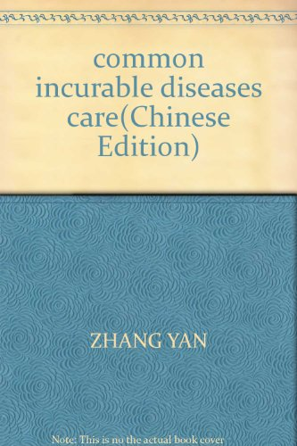 common incurable diseases care(Chinese Edition): ZHANG YAN