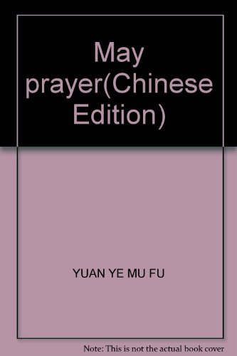 May prayer(Chinese Edition): YUAN YE MU FU