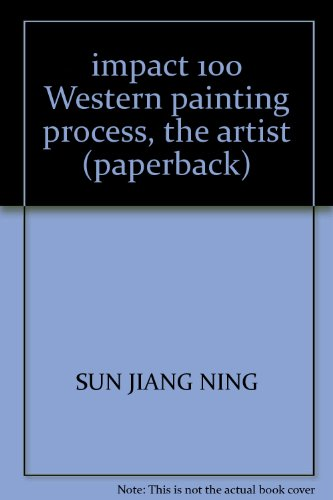 The influence of Western painting process 100 artists Sun Jiangning with Hainan Publishing ...