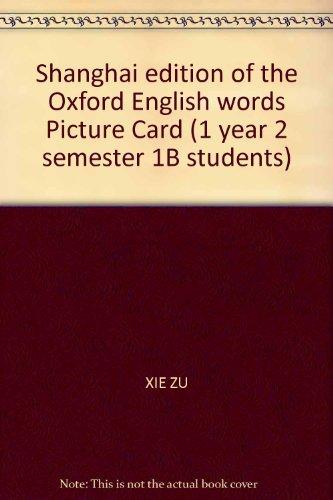 Shanghai edition of the Oxford English words: XIE ZU
