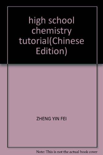 9787544418430: high school chemistry tutorial