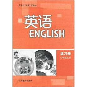 9787544442077: English Workbook (7th grade book) (accompanied teach the Oxford edition textbook)(Chinese Edition)