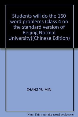 Students will do the 160 word problems (class 4 on the standard version of Beijing Normal ...