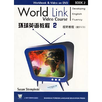 Global English Course 2: audio-visual tutorials (with CD)(Chinese Edition): MEI)SI TE MU SI JI (...