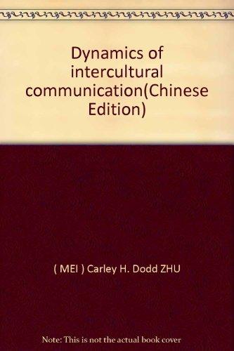 9787544600170: Dynamics of intercultural communication