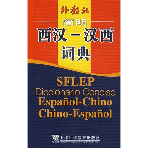 9787544601344: SFLEP Diccionario Conciso Espanol-Chino Chino-Espanol