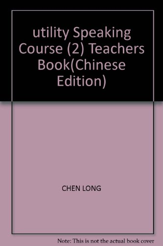 utility Speaking Course (2) Teachers Book(Chinese Edition): CHEN LONG