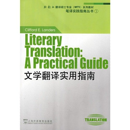9787544608244: teacher teaching the Translation translation Master Series Practical Guide Series: Literary Translation A Practical Guide