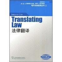 9787544608381: Translating Law