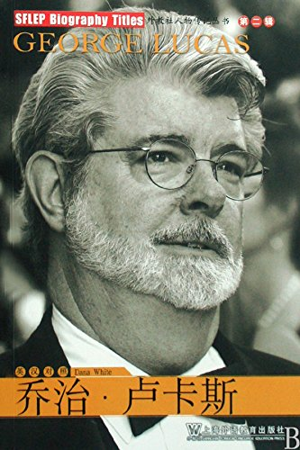 9787544608855: SFLEP Biography Titles: George Lucas (Bilingual Reading from English to Chinese)