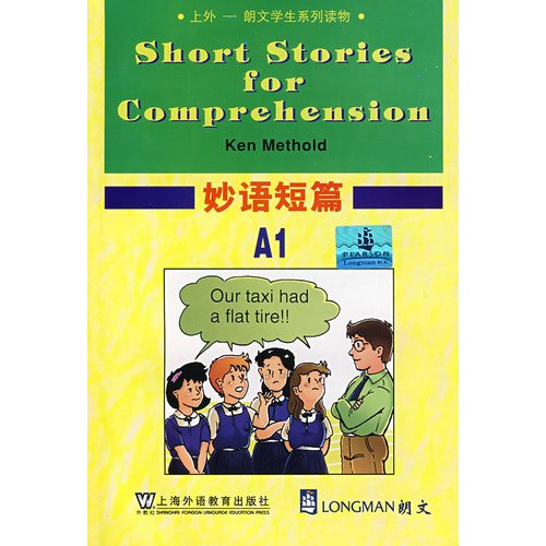 9787544609975: Short stories for comprehension-(A1) (Chinese Edition)