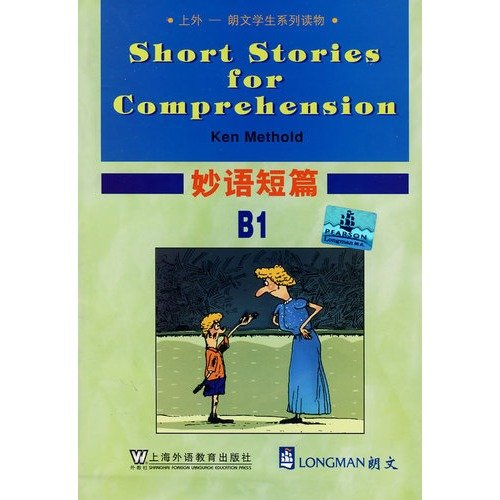 9787544610001: Short stories for comprehension-(B1) (Chinese Edition)