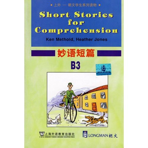 9787544610025: Short stories for comprehension-(B3) (Chinese Edition)