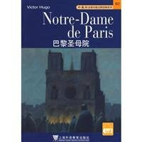 9787544610780: French teacher grading comments Reading Club: Notre Dame