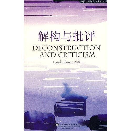 9787544613743: Deconstruction and Criticism