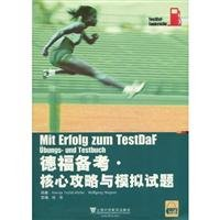 9787544616997: Core strategy and practice tests for TestDaF (Chinese Edition)
