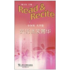 9787544617994: English reading essence (University of volumes) (with MP3 download)
