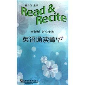 9787544618229: English reading Essence (New Edition Graduate volume)