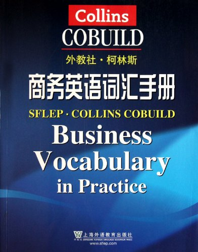 9787544618830: Foreign Clubs .Collins English Business Vocabulary Handbook (Chinese Edition)