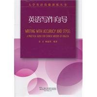 English Writing Wizard: YUAN YI. YANG RUI YING.