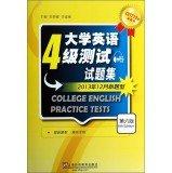 College English 4 test questions set -: ZHANG ZENG JIAN