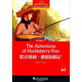 9787544641487: Black Brin English reading: third grade 1 Adventures of Huckleberry Finn(Chinese Edition)