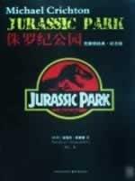 9787544707619: Jurassic Park(Chinese Edition)