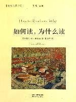 How to Read and Why (Chinese Edition): (Mei) Bu Lu Mu(Bloom.H.)