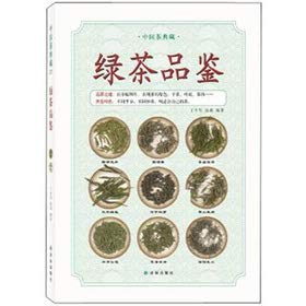 Collection of Chinese tea - green tea: DING XIN JUN