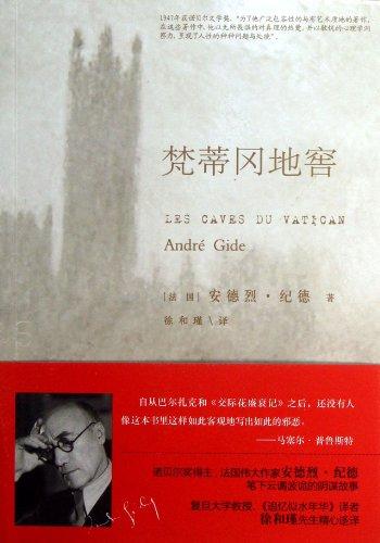 Genuine Books 9787544731577 Vatican cellar(Chinese Edition): AN DE LIE ? JI DE (Andre Gide)