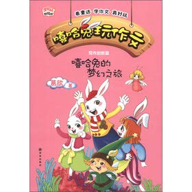 Sweet garden light hip hop rabbit play essay Reading: Journey of Dreams (Writing new chapter in ...