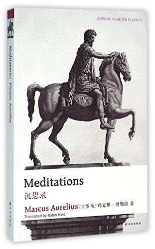 Meditations (English version): Marcus Aurelius