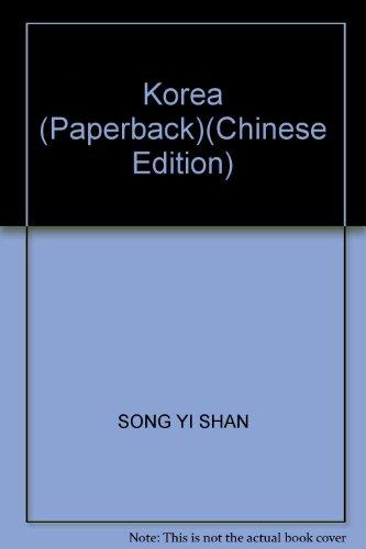 Korea (Paperback)(Chinese Edition): SONG YI SHAN