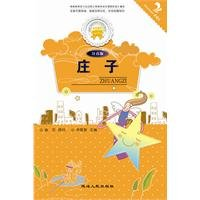 Chuang Tzu - phonetic version of the: HAN XUE. ZHU