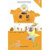 fei zhao fu - Books - AbeBooks