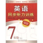9787545009569: English synchronous listening training (Grade 7)(Chinese Edition)
