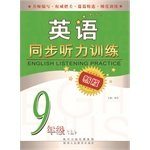 9787545009583: English synchronous listening training (ninth grade on)(Chinese Edition)