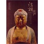 Wears a solemn expression: the Shanxi Buddhist: JIANG XI SHENG