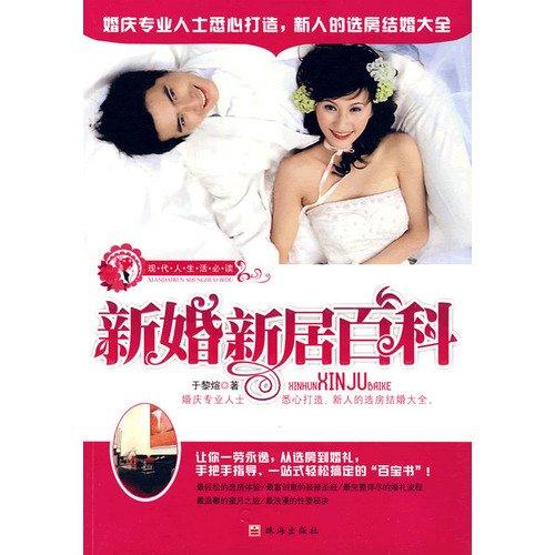 Encyclopedia of modern life mothers reading reading: ZHANG JIA