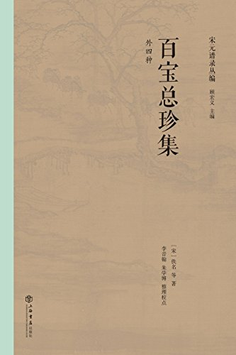 Paperback): Ming Yi